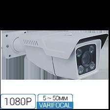license plate camera motorized LPRHD2M