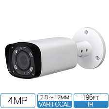 4MP Network varifocal bullet camera with motorized zoom