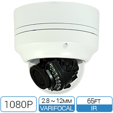 1080P motorized varifocal dual voltage HD-over-Coax armor dome