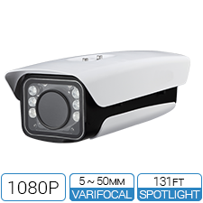 1080P Network LPR License Plate Camera