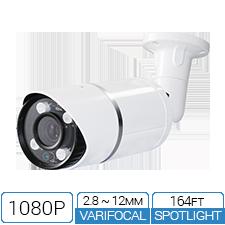 2MP 1080P Network Bullet Camera
