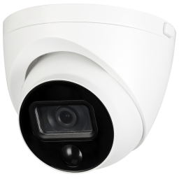 2 or 5 Megapixel HD-CVI Armor Ball Camera with PIR