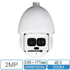 2 Megapixel IP PTZ Camera with Laser IR and 45x Zoom