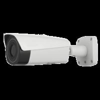 thermal-surveillance-cameras