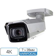 4K LPR License Plate Camera from Optiview